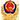 猎头公司-备案标识
